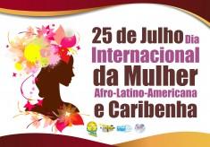 Julho das Pretas: 25/07 – Dia Internacional da Mulher Afro-Latino-Americana e Caribenha tem a ativista do grupo Panteras Negras, Angela Davis